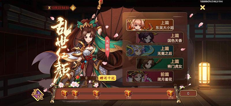Screenshot_20210202_193900_com.ftaro.caocao.test1