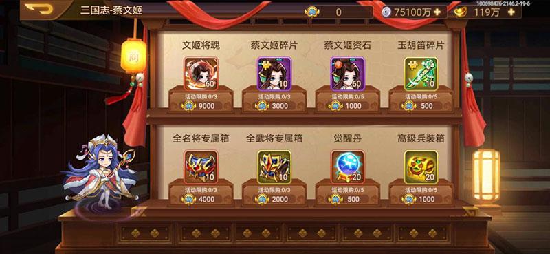 Screenshot_20210202_194043_com.ftaro.caocao.test1