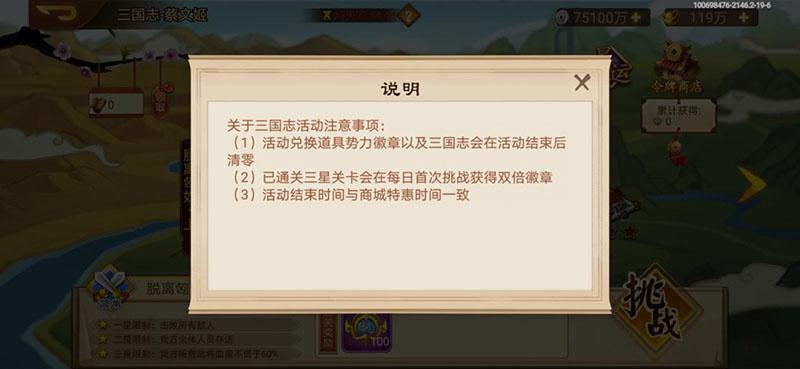 Screenshot_20210203_105531_com.ftaro.caocao.test1