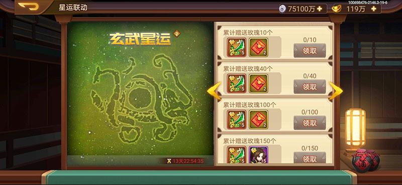 Screenshot_20210202_193914_com.ftaro.caocao.test1