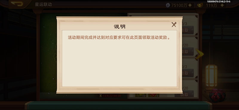 Screenshot_20210203_105542_com.ftaro.caocao.test1