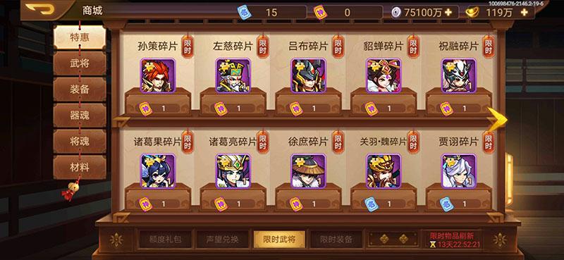 Screenshot_20210202_194128_com.ftaro.caocao.test1