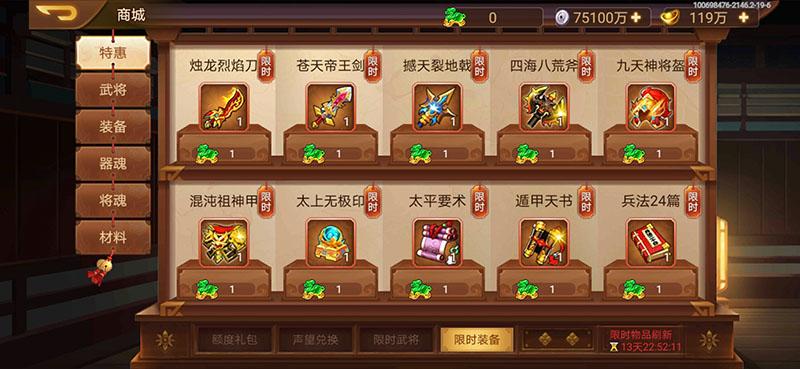 Screenshot_20210202_194138_com.ftaro.caocao.test1