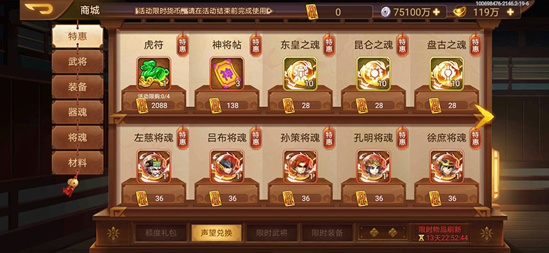 Screenshot_20210202_194105_com.ftaro.caocao.test1