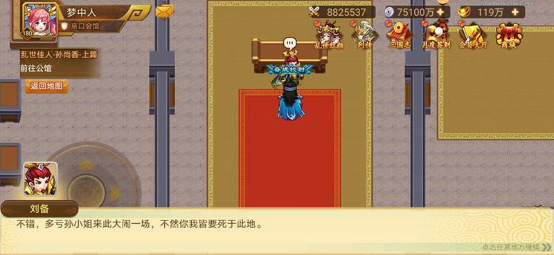 Screenshot_20210203_102120_com.ftaro.caocao.test1