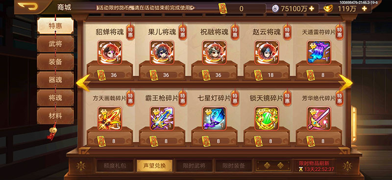 Screenshot_20210202_194112_com.ftaro.caocao.test1