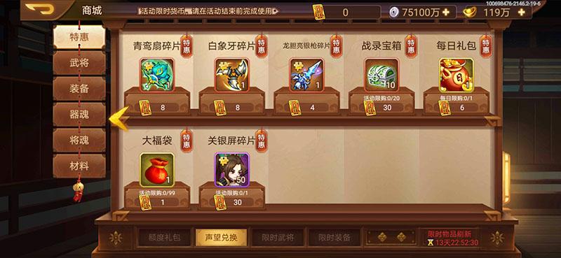 Screenshot_20210202_194119_com.ftaro.caocao.test1
