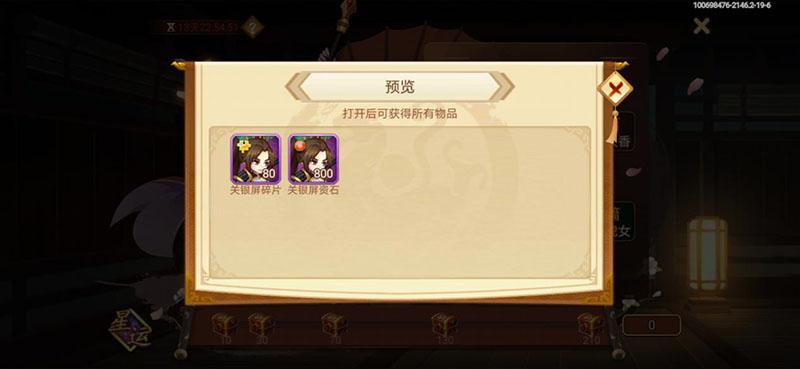 Screenshot_20210203_102137_com.ftaro.caocao.test1