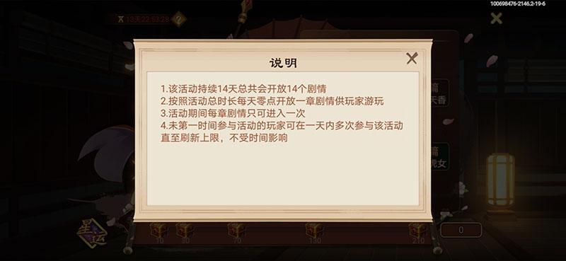 Screenshot_20210202_194021_com.ftaro.caocao.test1