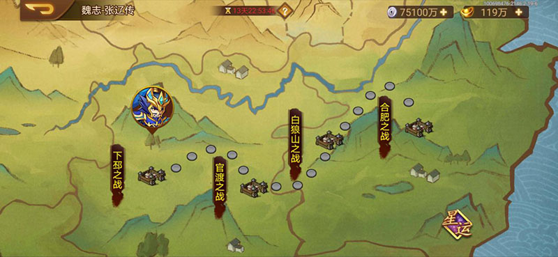Screenshot_20210202_194003_com.ftaro.caocao.test1