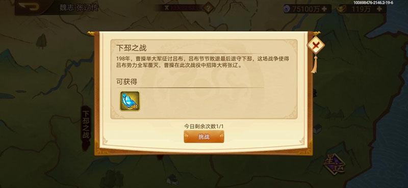 Screenshot_20210203_102017_com.ftaro.caocao.test1