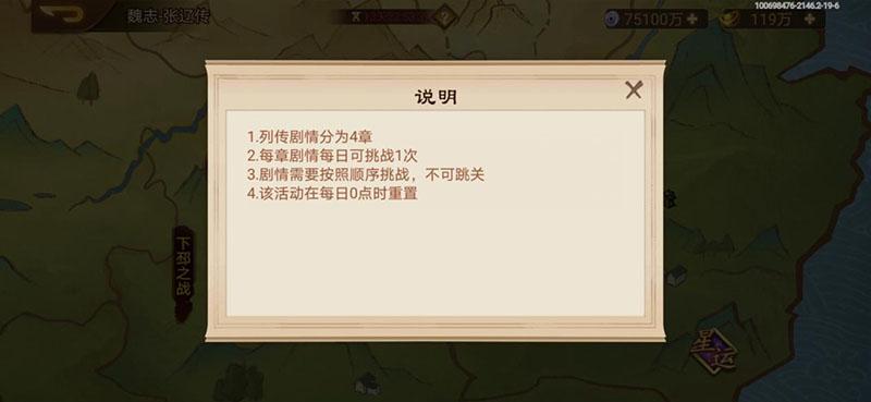 Screenshot_20210202_194013_com.ftaro.caocao.test1