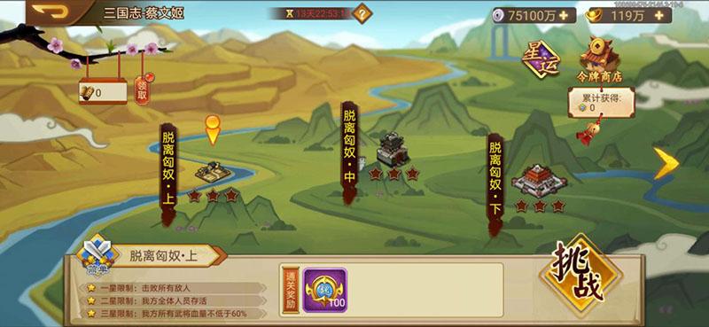 Screenshot_20210202_194035_com.ftaro.caocao.test1